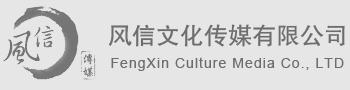 江西新万博手机客户端下载文化传媒有限公司