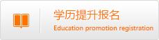 新东方万博matext官网登录杂志订购